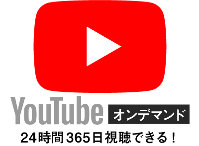 youtubeで動画オープンキャンパス!